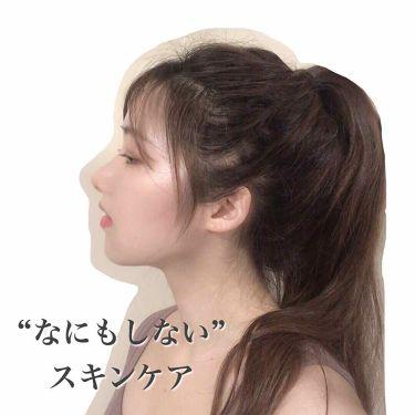 アルティム8∞ スブリム ビューティ クレンジング オイル/shu uemura/オイルクレンジングを使ったクチコミ(1枚目)
