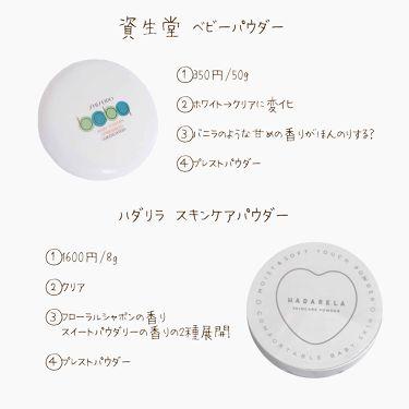 資生堂ベビーパウダー(プレスド)/ベビー/プレストパウダーを使ったクチコミ(3枚目)