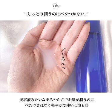 ナチュラル ドリップ/雪肌精 クリアウェルネス/化粧水を使ったクチコミ(5枚目)