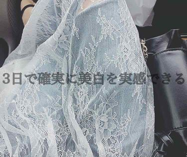 ゆゆさんの「TONYMOLY(トニーモリー/韓国)トマトックス マジックホワイトマッサージパック 80g<洗い流すパック・マスク>」を含むクチコミ