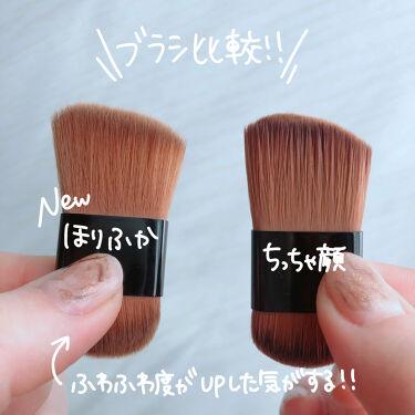 ちっちゃ顔シャドウ/WHOMEE/シェーディングを使ったクチコミ(7枚目)