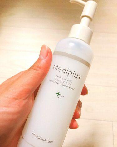 メディプラスゲル/メディプラス/オールインワン化粧品を使ったクチコミ(1枚目)
