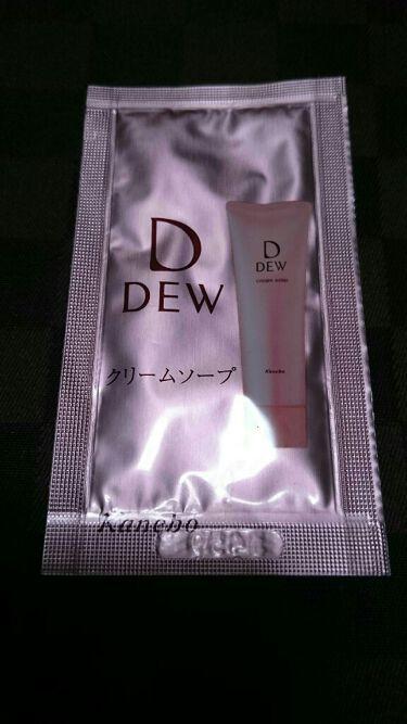クリームソープ/DEW/洗顔フォームを使ったクチコミ(1枚目)