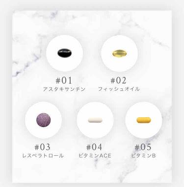 パーソナライズサプリメント「FUJIMI(フジミ)」/FUJIMI/健康サプリメントを使ったクチコミ(2枚目)