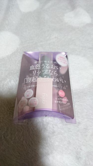 fujiko 朝可愛リップ/Fujiko/リップライナーを使ったクチコミ(1枚目)
