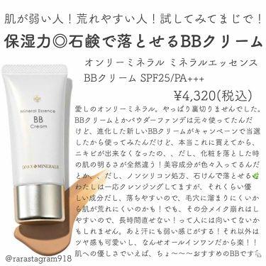 ミネラルエッセンスBBクリーム/ONLY MINERALS/BBクリーム by ららちゃん