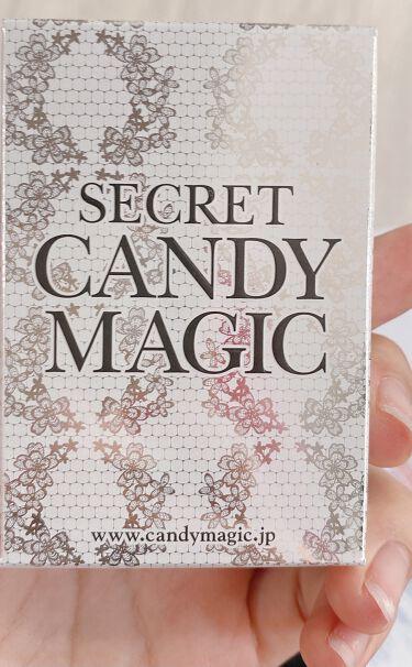 secretcandymagic(シークレットキャンディーマジック)1month/secret candymagic/カラーコンタクトレンズを使ったクチコミ(3枚目)