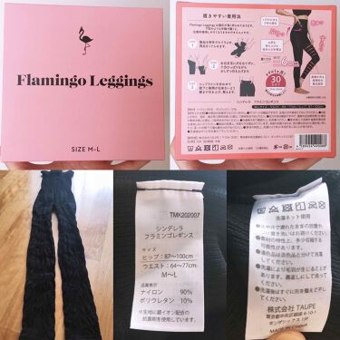 yuna*毎日投稿* on LIPS 「新発売/お腹もおしりも脚もキュッと細見え、履くだけ−6㎝💕加圧..」(2枚目)