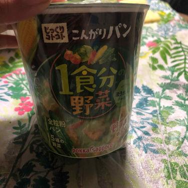 じっくりコトコトこんがりパン1食分の野菜/Pokka Sapporo (ポッカサッポロ)/食品を使ったクチコミ(1枚目)