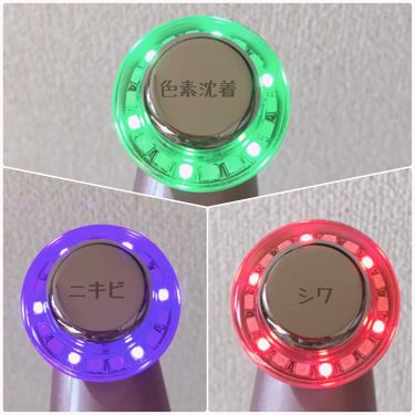 美ルル クラッシィ/belulu/スキンケア美容家電を使ったクチコミ(3枚目)