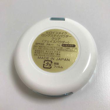 ロングステイパウダー クリア/ヒロインメイク/プレストパウダーを使ったクチコミ(3枚目)