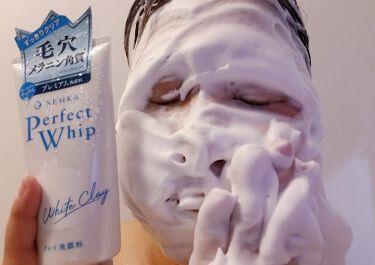 パーフェクトホワイトクレイ/SENKA(専科)/洗顔フォームを使ったクチコミ(5枚目)