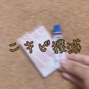 テラ・コートリル 軟膏(医薬品)/ジョンソン・エンド・ジョンソン/その他を使ったクチコミ(1枚目)