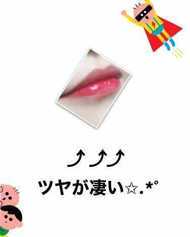 ジューシーパン ティント/A'pieu/口紅を使ったクチコミ(2枚目)