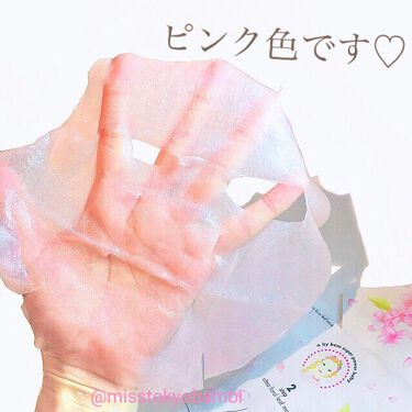 ウルトラ フローラル リーフ マスク/A. by BOM/シートマスク・パックを使ったクチコミ(8枚目)