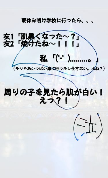 雑談 相談/その他/その他を使ったクチコミ(1枚目)
