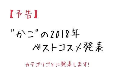 マイベストコスメ/その他/その他を使ったクチコミ(1枚目)