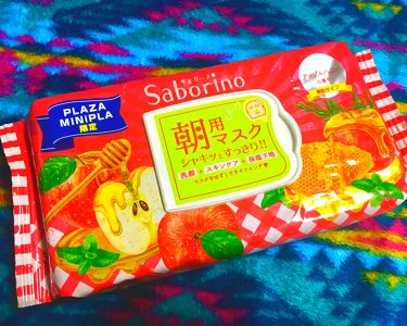yokonaさんの「サボリーノ目ざまシート 豊潤果実の濃密タイプ<シートマスク・パック>」を含むクチコミ