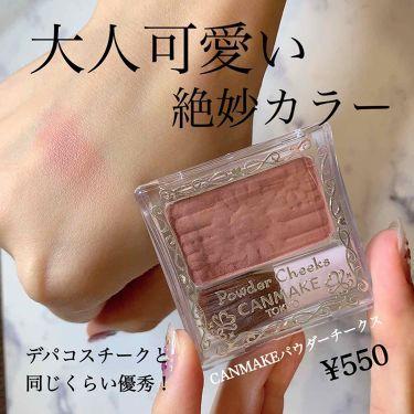 パウダーチークス/CANMAKE/パウダーチーク by maimai