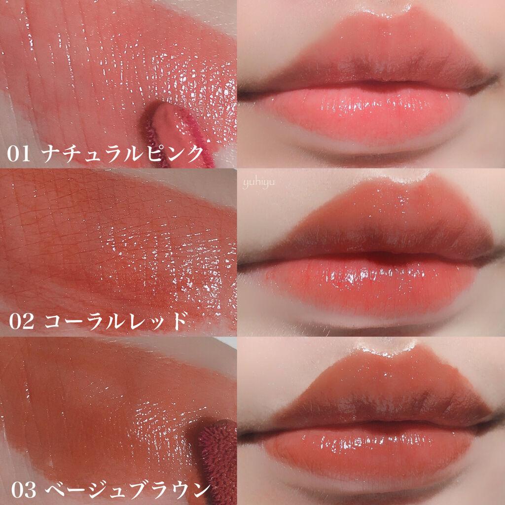 CEZANNE水潤光透染唇釉