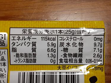 SOYJOY  バナナ/大塚製薬/食品を使ったクチコミ(3枚目)