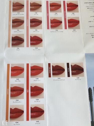 【画像付きクチコミ】CHANELルージュココブルーム140:アライヴシャネル公式でサンプル貰えたので新作をお試し艶感があってするする塗れるルージュです!発色もすごく良い!1度ティッシュで抑えましたが、色は残りましたココフラッシュ大好きですがココブルームも...