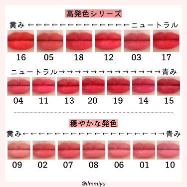 ゼロマットリップスティック/rom&nd/口紅を使ったクチコミ(5枚目)