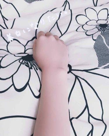 ホワイトローション/透明白肌/化粧水を使ったクチコミ(1枚目)