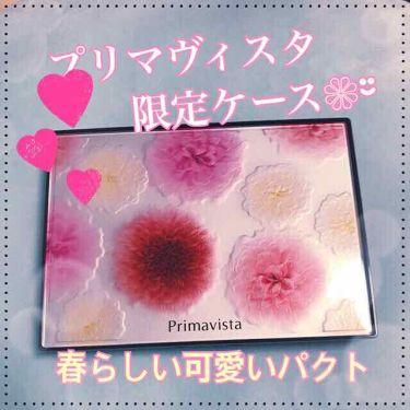 くずれにくい きれいな素肌質感パウダーファンデーション/ソフィーナ プリマヴィスタ/パウダーファンデーションを使ったクチコミ(1枚目)