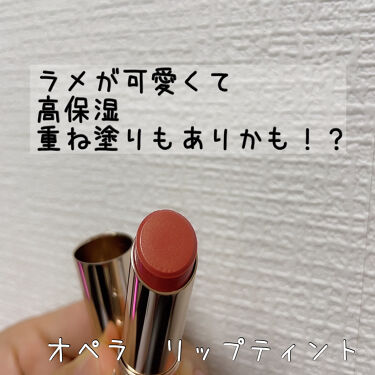 オペラ リップティント N/OPERA/口紅を使ったクチコミ(2枚目)
