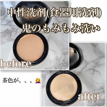 ブラシ クレンザー/M・A・C/その他化粧小物を使ったクチコミ(4枚目)