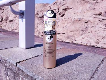 プレミアム デオドラントスプレーDX (無香性) S/エージーデオ24/デオドラント・制汗剤を使ったクチコミ(1枚目)