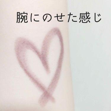 バルマンコレクション/ロレアル パリ/口紅を使ったクチコミ(2枚目)