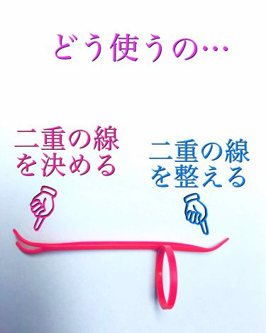 アイトーク/コージー/その他を使ったクチコミ(2枚目)