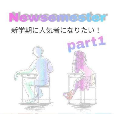 エアフィール シャンプー/コンディショナー EX/マシェリ/シャンプー・コンディショナーを使ったクチコミ(1枚目)
