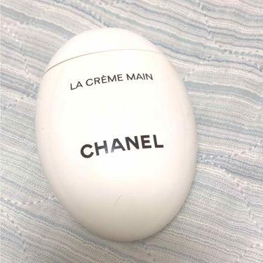 ラ クレーム マン/CHANEL/ハンドクリーム・ケアを使ったクチコミ(1枚目)