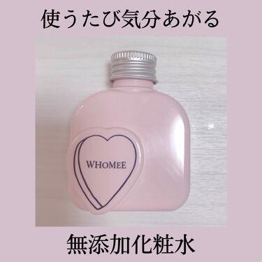 モイストローション/WHOMEE/化粧水を使ったクチコミ(1枚目)