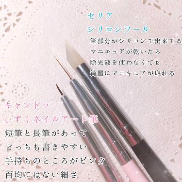マニキュア/キャンドゥ/マニキュアを使ったクチコミ(3枚目)