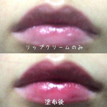 エッセンスルージュ/kiss/口紅を使ったクチコミ(3枚目)