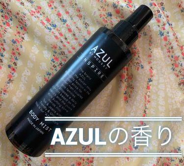 AZUL Diffuser INSPIRE/アズール バイ マウジー/香水(その他)を使ったクチコミ(1枚目)