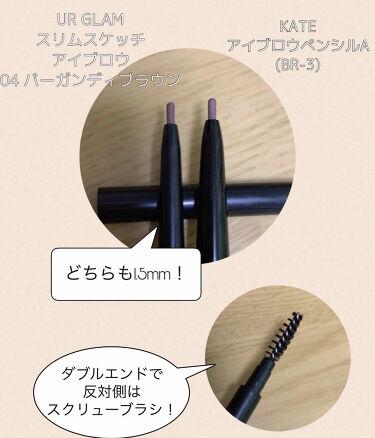 アイブロウペンシルA/KATE/アイブロウペンシルを使ったクチコミ(2枚目)