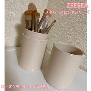 ZEESEA メタバースピンクシリーズ  ローズクラウド メイクブラシ(8本セット)/ZEESEA/メイクブラシを使ったクチコミ(1枚目)
