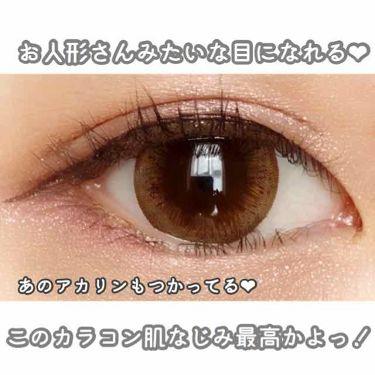 し  ろ  🧸❤︎さんの「eye closetスウィートシリーズ  スウィートブラウン<その他>」を含むクチコミ