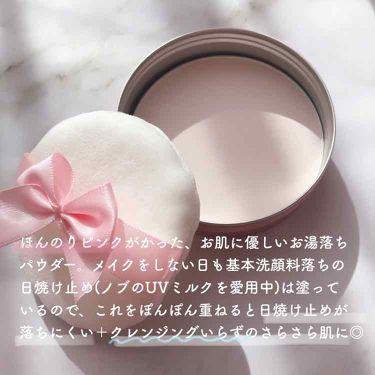 すっぴんパウダー パステルローズの香り/クラブ/プレストパウダーを使ったクチコミ(3枚目)