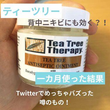 ティーツリーアンティセプティックバーム/Tea Tree Therapy/フェイスバームを使ったクチコミ(1枚目)