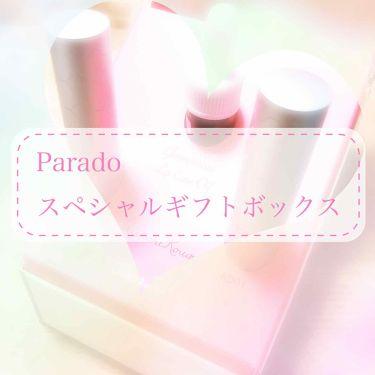 スキンケアルージュ/パラドゥ/口紅を使ったクチコミ(1枚目)
