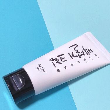シロモチクリーム/APLIN/化粧下地を使ったクチコミ(5枚目)