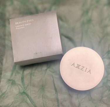 ビューティーアイズエッセンスシート/AXXZIA/アイケア・アイクリームを使ったクチコミ(1枚目)