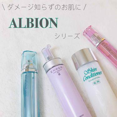 ℳ❤︎さんの「アルビオンエクラフチュール<美容液>」を含むクチコミ