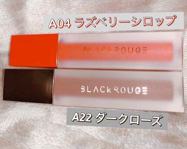 エアフィットベルベットティント/BLACK ROUGE/口紅を使ったクチコミ(3枚目)